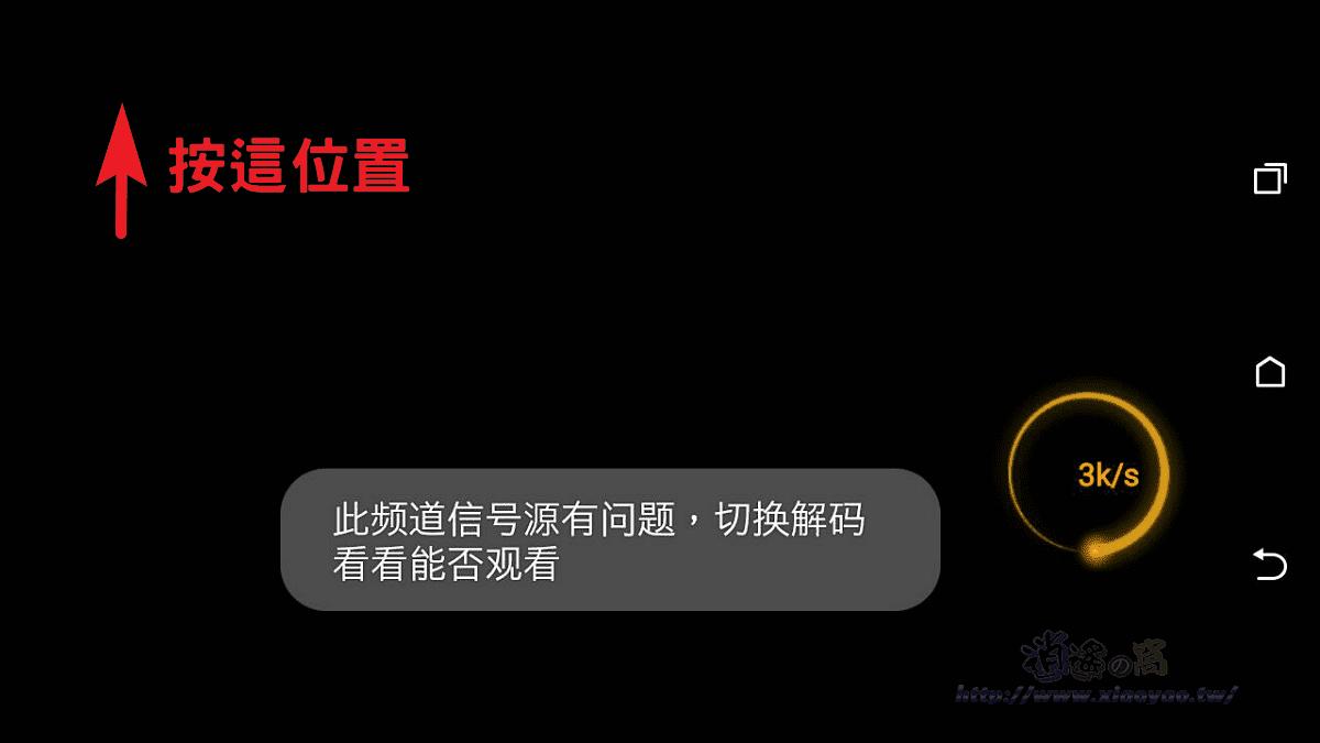 免費台灣第四台和電影直播