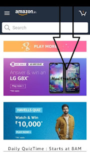 LG L8X quiz contest