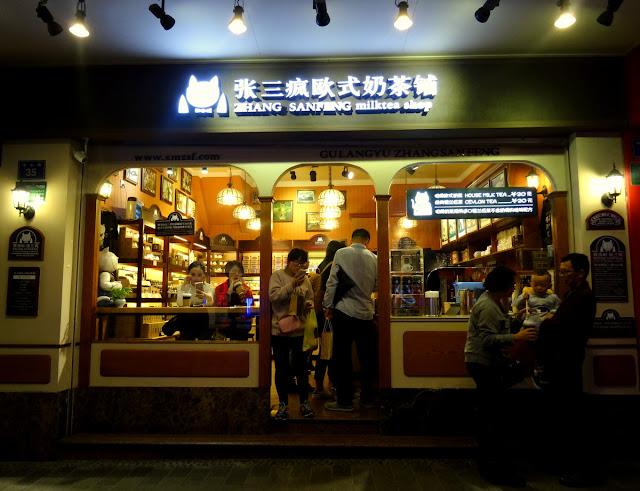 Zhang Sanfeng Milk Tea Shop Zhongshan Lu Pedestrian Street in Xiamen, China
