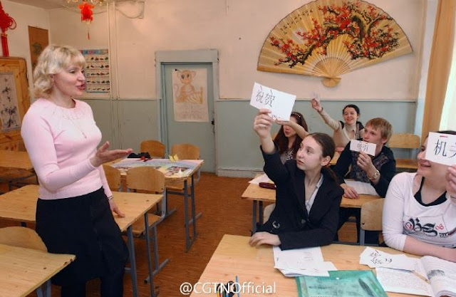 Russian education authorities