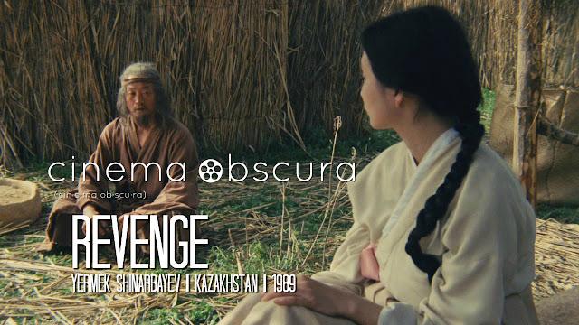 Cinema Obscura | Revenge | 1989