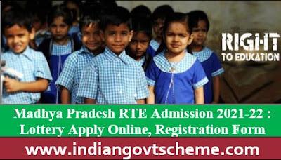 Madhya Pradesh RTE Admission