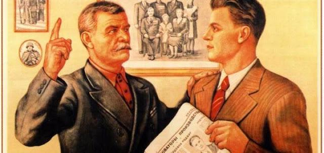 Сталин против «Совка»