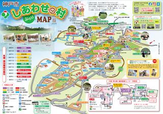 しあわせの村マップ