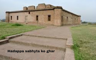Houses of Harappan civilization