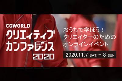 cgwcc2020_news_main%255B1%255D.jpg
