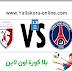 مشاهدة مباراة باريس سان جيرمان وليل بث مباشر بتاريخ 13-02-2016 الدوري الفرنسي