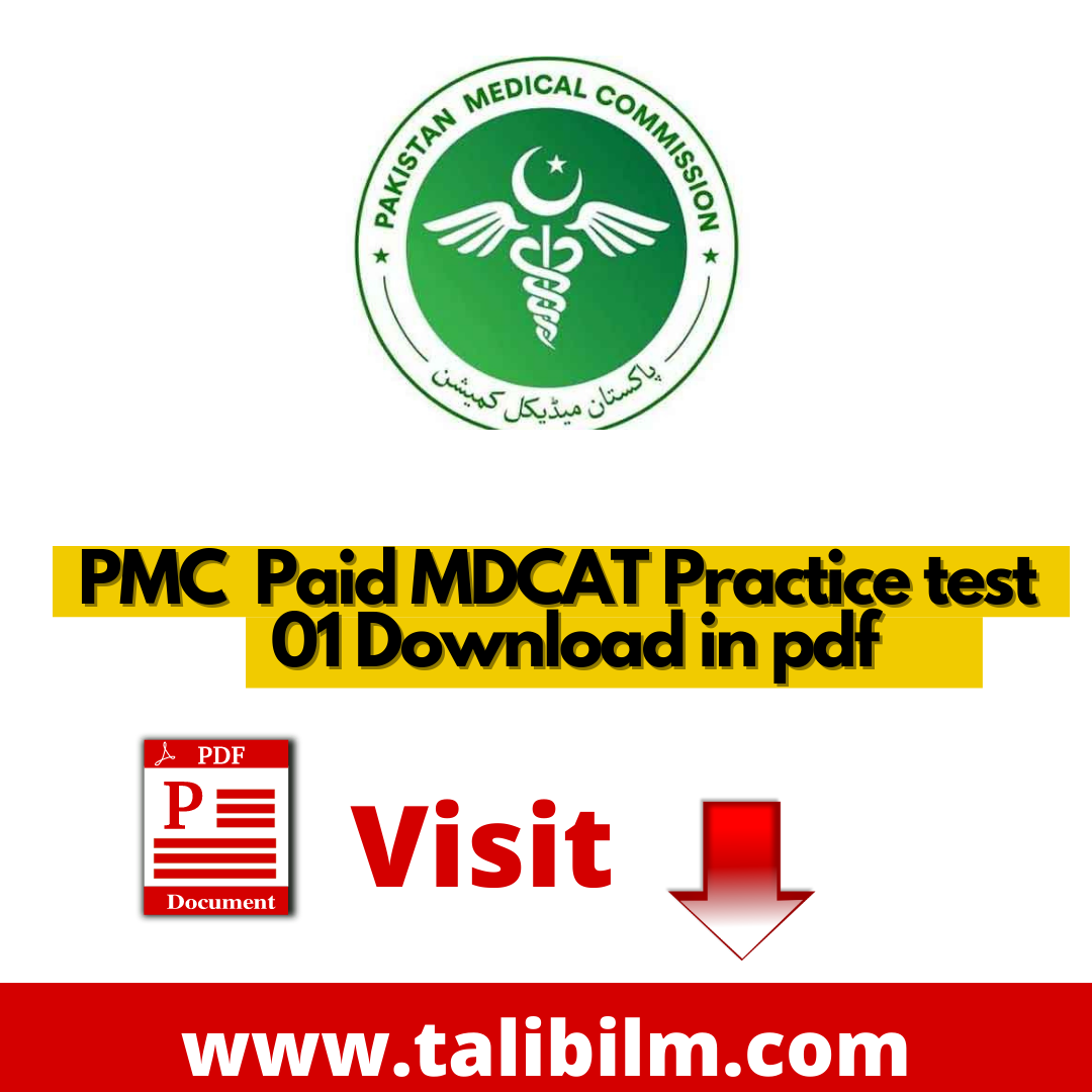 PMC Paid MDCAT Practice test 01 Download in pdf
