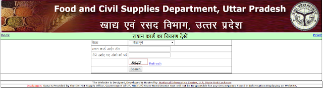 Search Ration Card UP