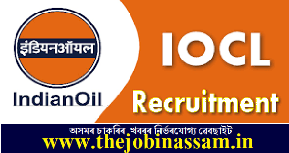 IOCL Recruitment 2020: Apply For 25 Medical Officer Posts