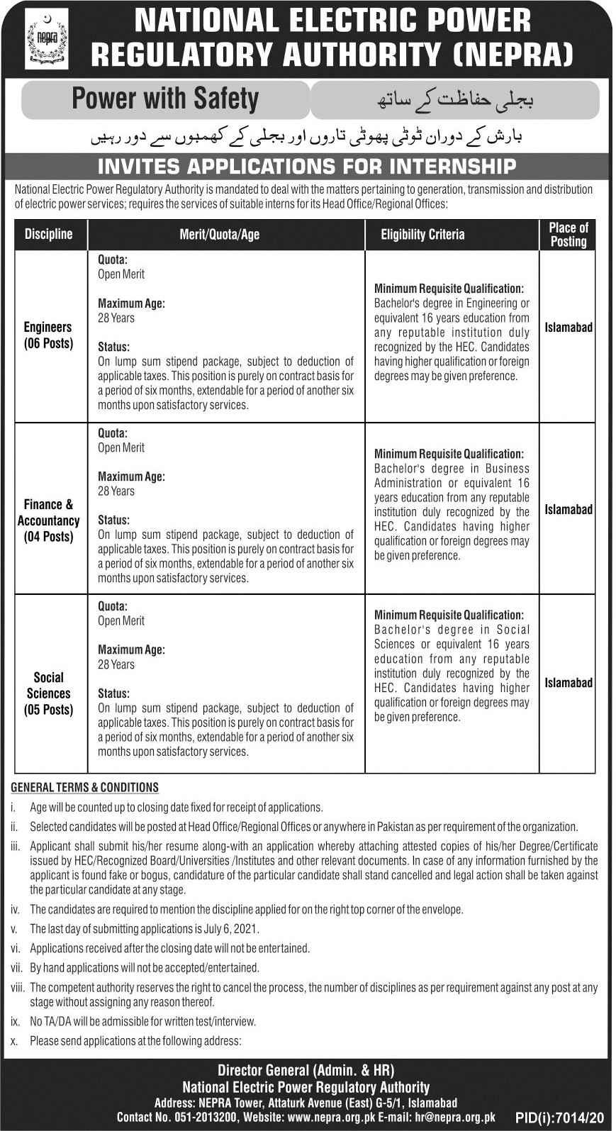 National Electric Power Regulatory Authority NEPRA Jobs 2021