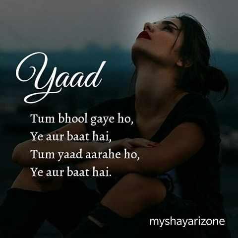 Missing You Sad Yaadein Shayari Lines