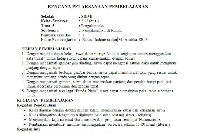 RPP 1 Lembar Kelas 2 SD/MI Tema 6: Merawat Hewan dan Tumbuhan