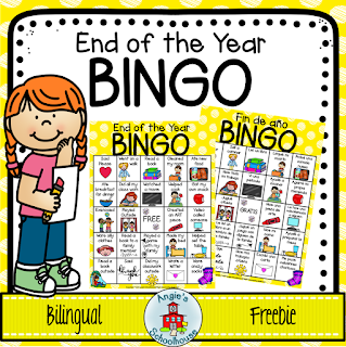 https://www.teacherspayteachers.com/Product/End-of-the-Year-Bingo-Freebie-5544154#show-price-update