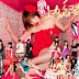 篠田麻里子(AKB48)が初センター24thシングル「上からマリコ」のジャケット写真大公開
