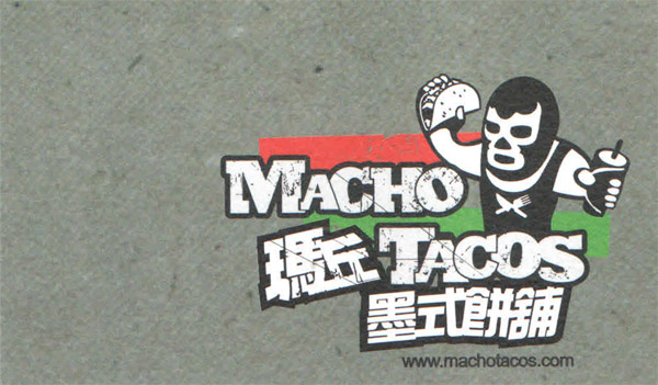 If you are a taco lover and like mexican food overall there are couple of places that you should visit while staying in taiwan