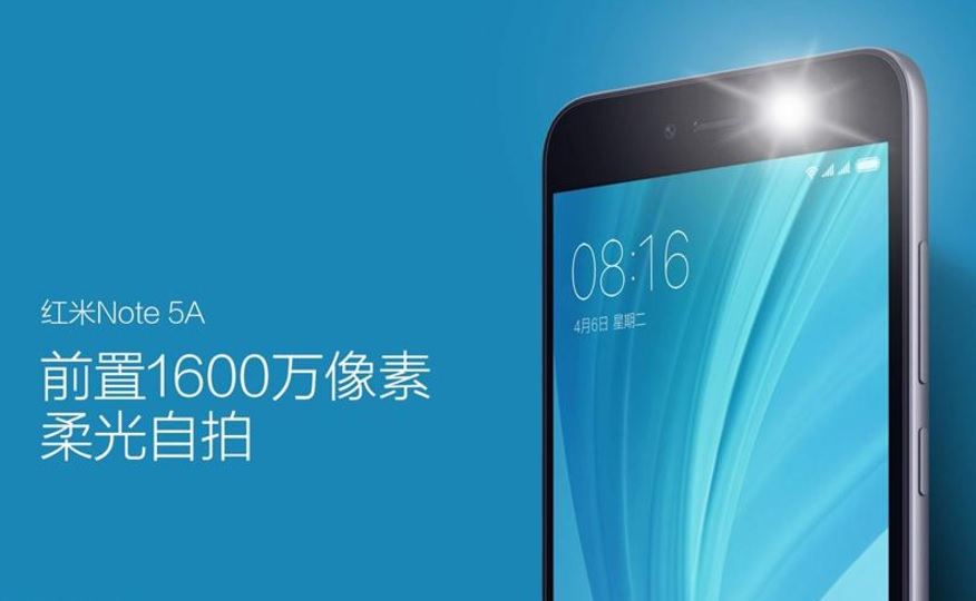 Xiaomi Redmi Note 5A to Launch