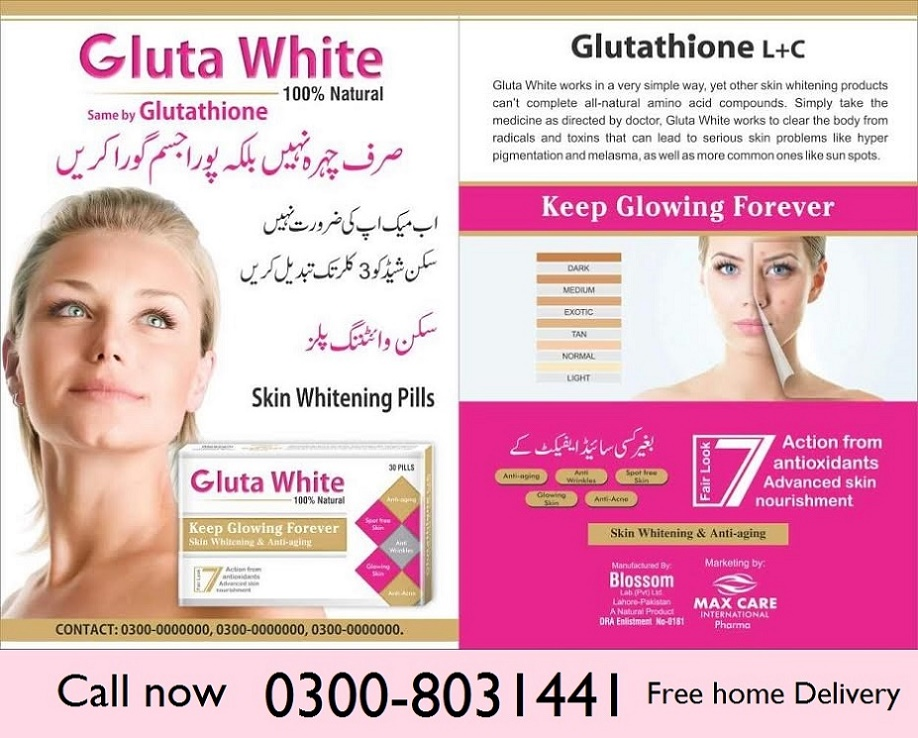 Image result for glutathione pills in rawalpindi