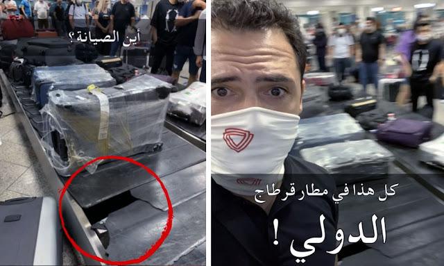 بالفيديو : ظافر العابدين ينتقد ويفضح حالة مطار تونس قرطاج