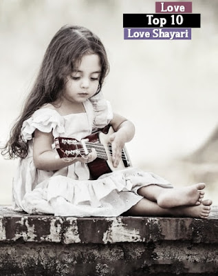 Love Top 10 Love Shayari Episode 02