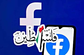 فيسبوك في مأزق و آبل ترفض إزالة التقييمات السلبية