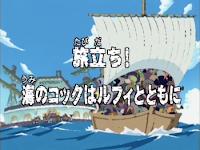 One Piece Episode 30