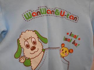 中古品のワンワンのシャツプリントです。