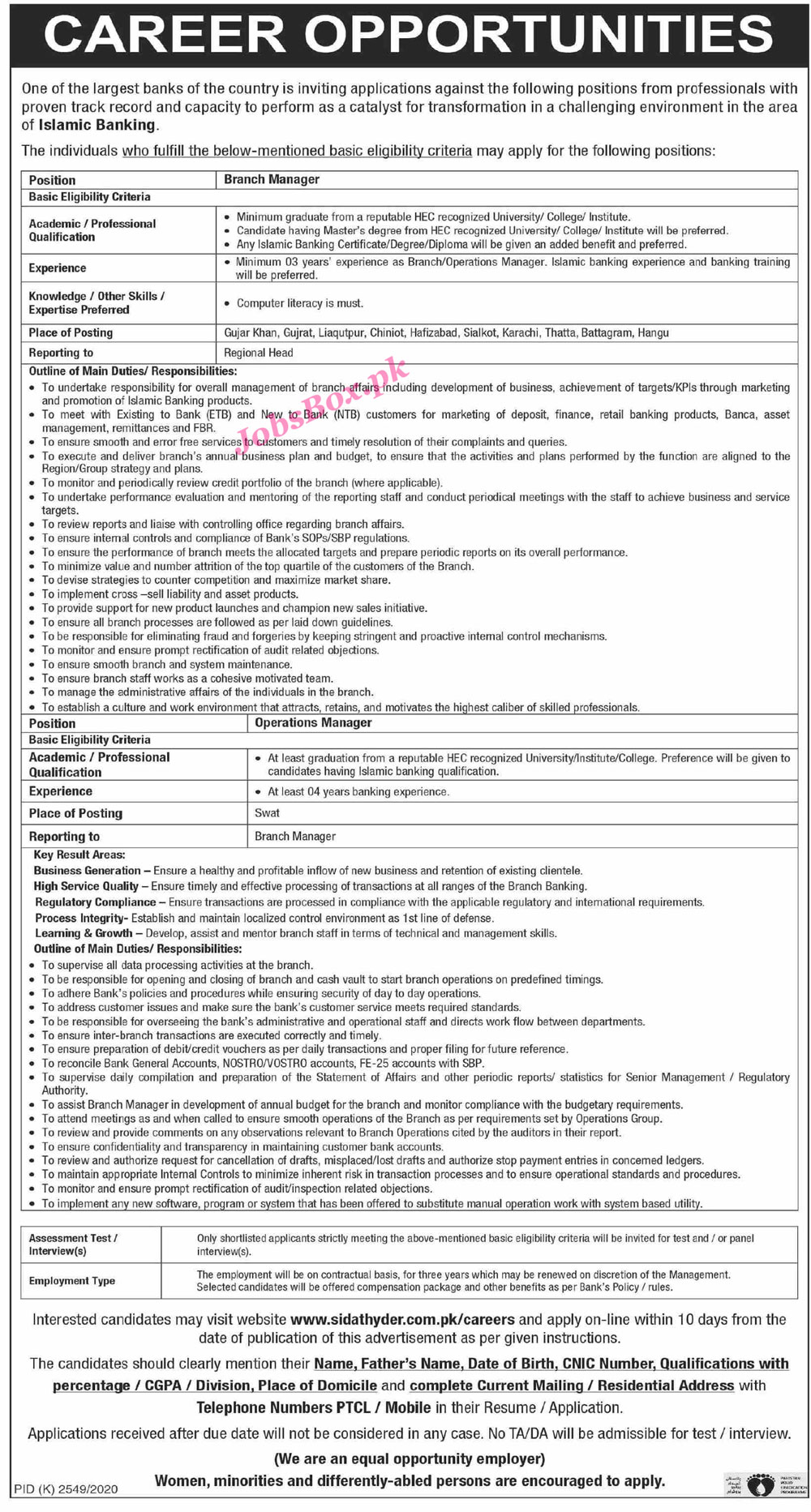 Latest Banking Jobs 2021 in All over Pakistan Jobs 2021