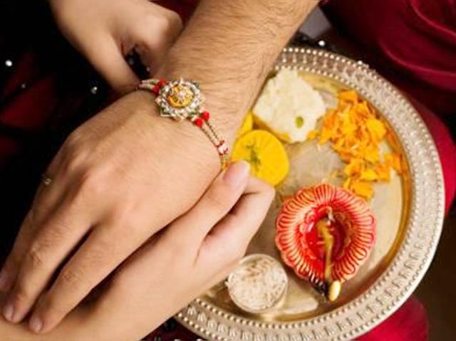 Raksha Bandhan 2021: 400 सालों बाद बन रहा है ऐसा संयोग, जानें क्या है शुभ मुहूर्त