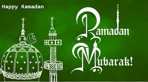 ramazan rehmaton aur barkaton ka mahina in urdu