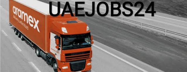 وظائف ارامكس بالكويت براتب يصل الي 400دينار بالأحمدي