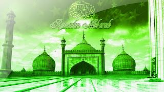 Gambar Animasi Bergerak Ucapan Puasa Ramadhan 2016 1437H
