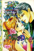 ขายการ์ตูนออนไลน์ Romance เล่ม 73