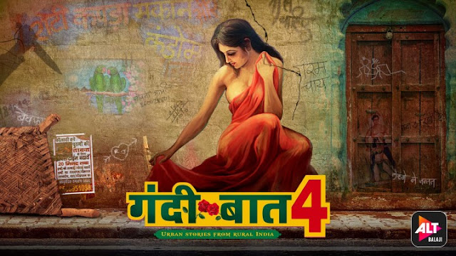 Gandi Baat Season 4 Web Series Watch Online Free, वेब सीरीज, रिलीज की तारीख, कास्ट