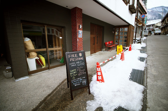 Nozawa Onsen village prepares for the Fire Festival
