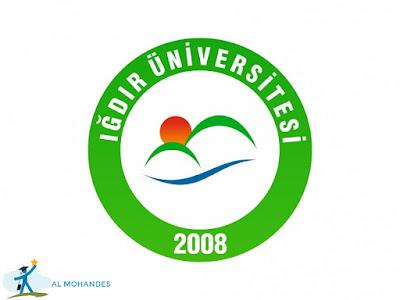 جامعة اغدير ( Iğdır Üniversitesi ) مفاضلة عام 2021-2022