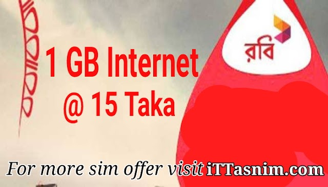 Robi 1 GB internet | 15 Taka | Robi internet offer 2019