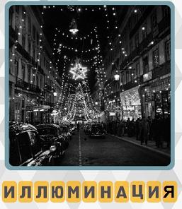 600 слов иллюминация на улицах города 6 уровень