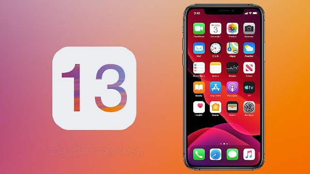 http://www.rftsite.com/2019/06/ios-13-features.html