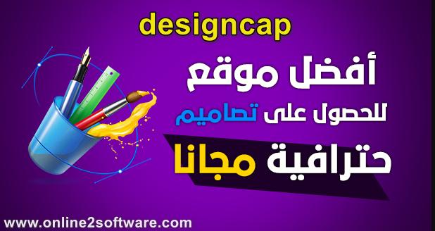 كيف تصميم شعار