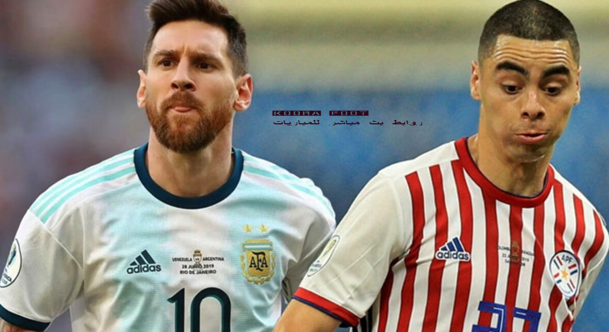 بث مباشر مباراة الأرجنتين وباراغواي اليوم