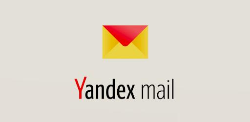 Yandex Mobil Onaylı Sınırsız Mail Nasıl Açılır?