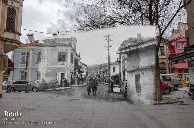 """Kamen Most"" (Stone Bridge) on Kurderes river. Bitola 1917 - 2017"