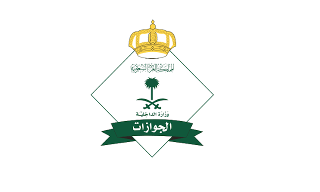 Jawazat started Extending Exit Re-Entry visas for 3 Months without Any Charge - Saudi-ExpatriatesCom