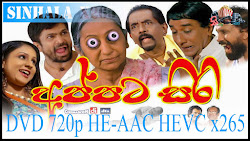 Parliament Jokes 2 Sinhala Movie