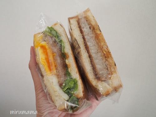 これも同じイベントの時に買ったサンドイッチ