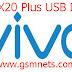 Vivo X20 Plus USB Driver Download