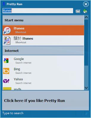 Pretty Run