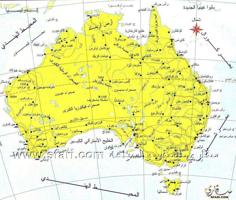 أستراليا Australia استراليا Australia