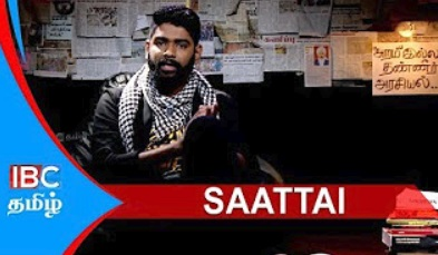 Sattai Dude Vicky | IBC Tamil Tv